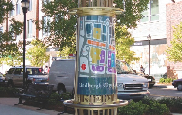 Lindbergh City Center